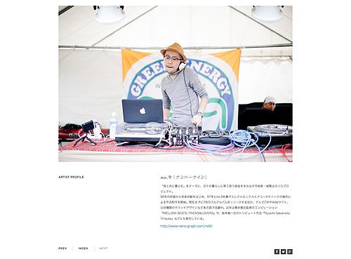 art_marche2015_01