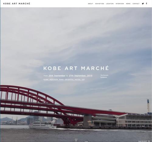 art_marche2015_02
