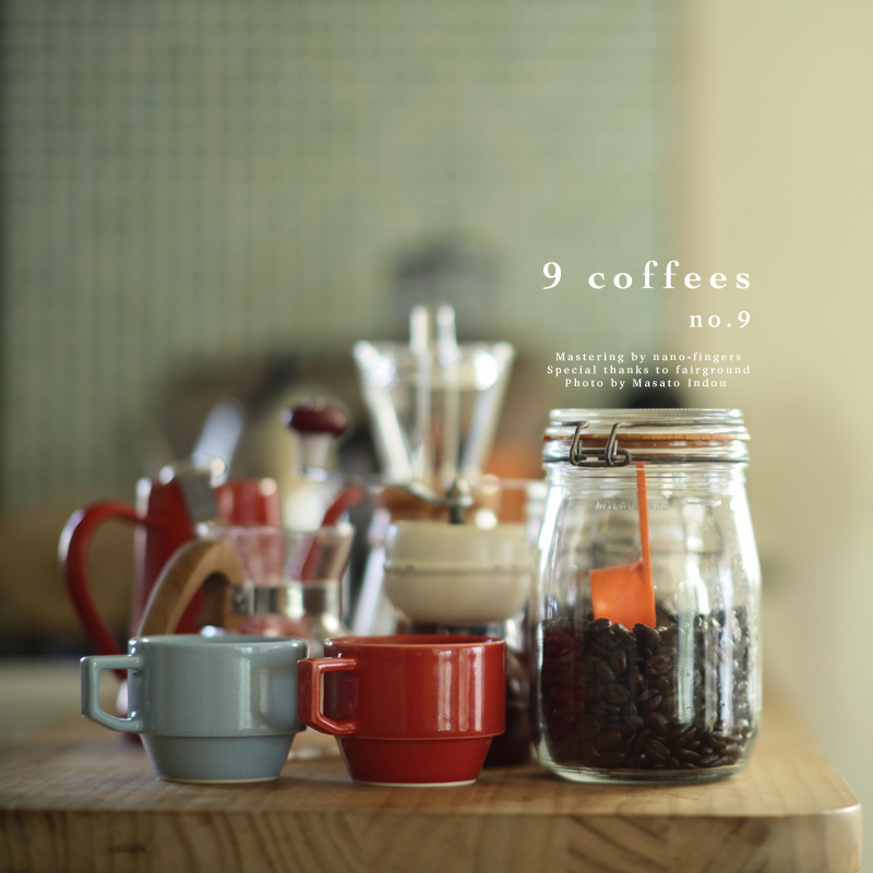 9_coffees